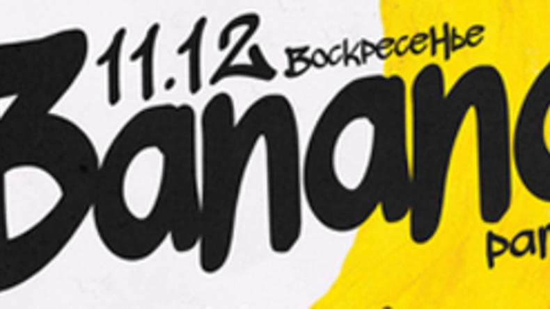 Banana-Party: Part3