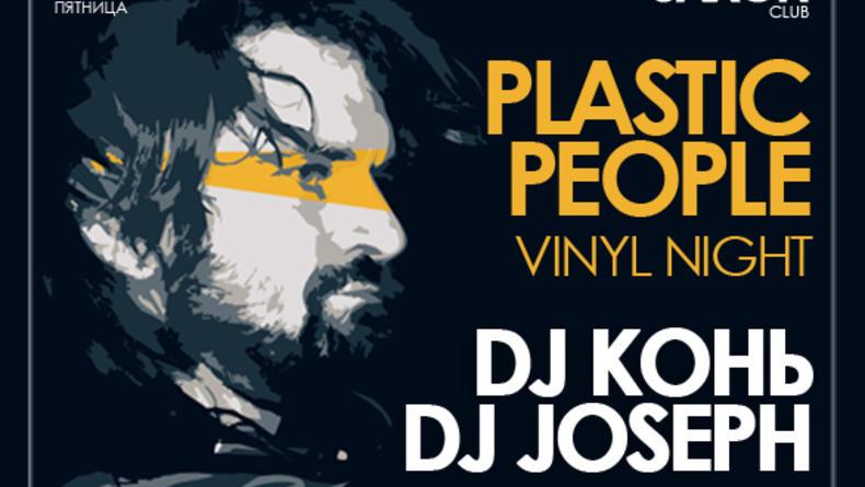 Plastic People. Vinyl Night