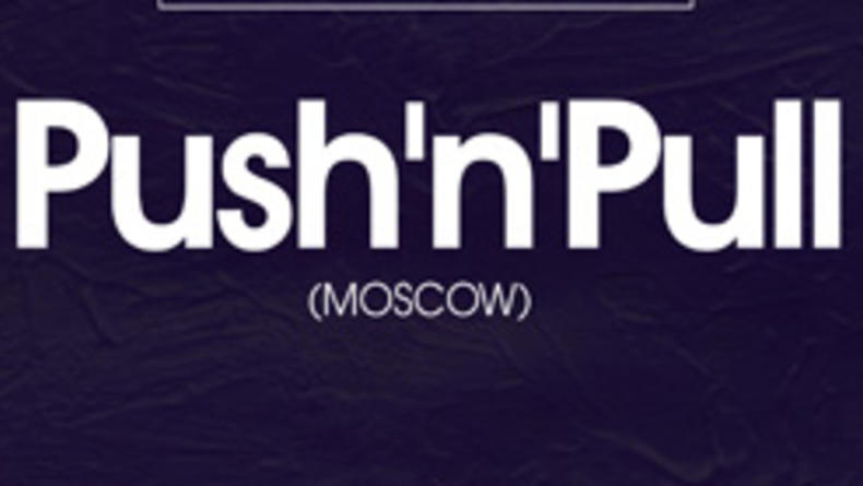 Push'n'Pull | Moscow city