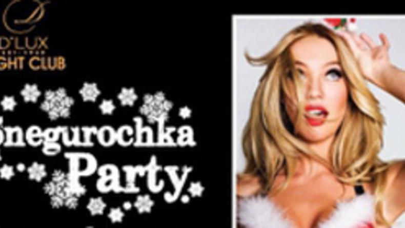 Snegurochka party
