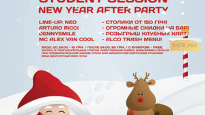 New Year After Party