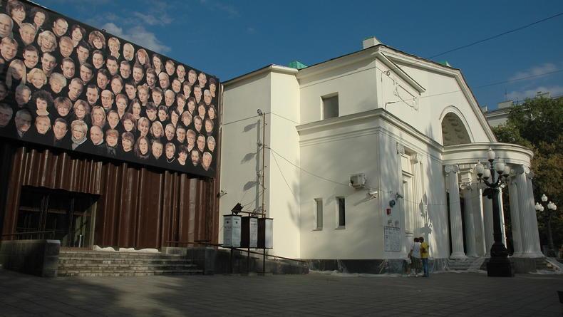 В интернете появились спектакли российских театров