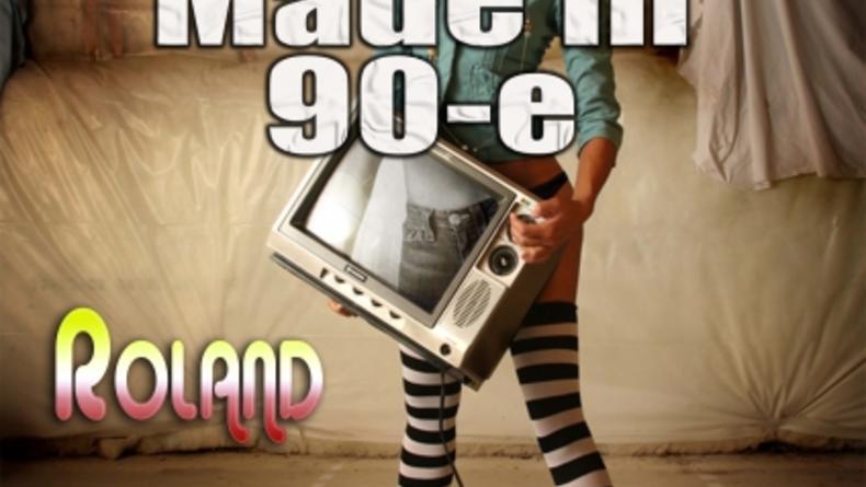 Made in 90-e