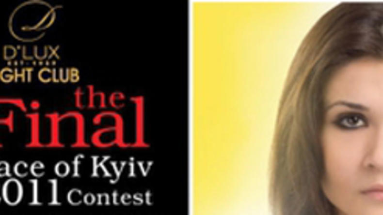 The Final Face of Kyiv 2011 Contest