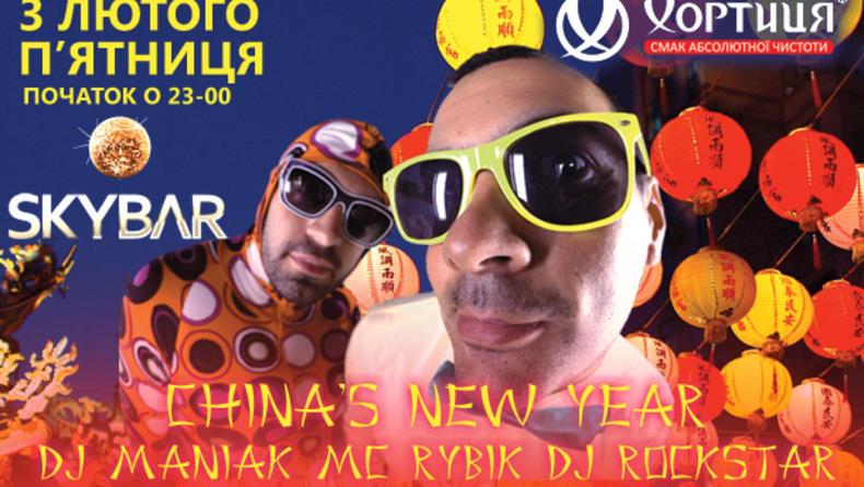 China's New Year