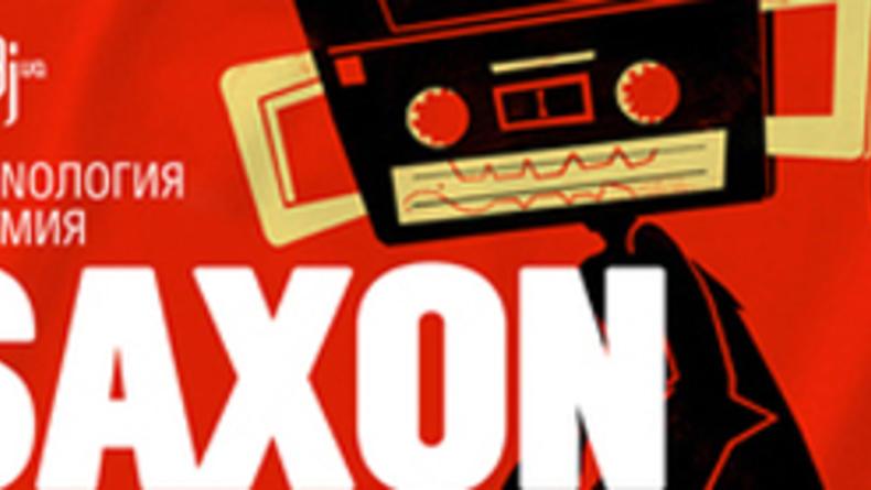 Saxon FM