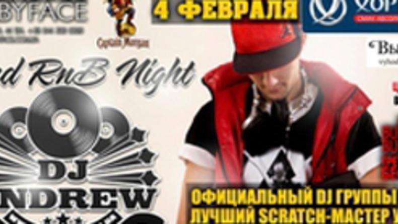 Grand R'n'B Night with DJ Andrew