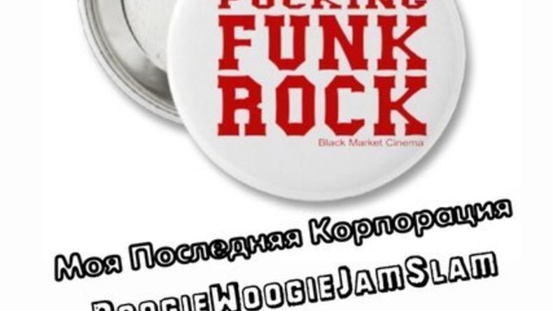 Rock&Funk Monday Festival