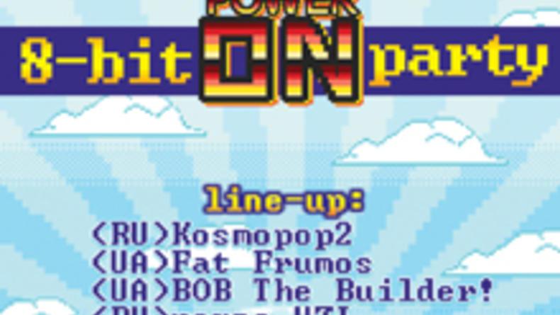 8-bit PARTY