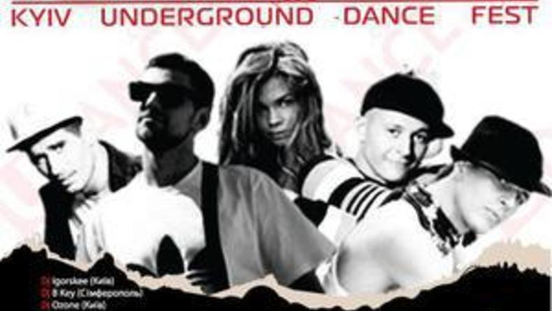 Kyiv Underground Dance Fest ADRENALINE vol. 2