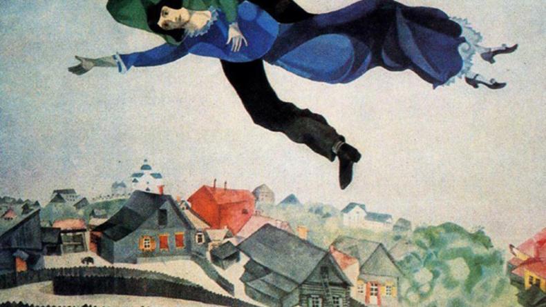 Русский авангард 1910-х гг. в Музее русского искусства