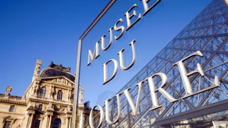 Лувр остается самым посещаемым музеем в мире