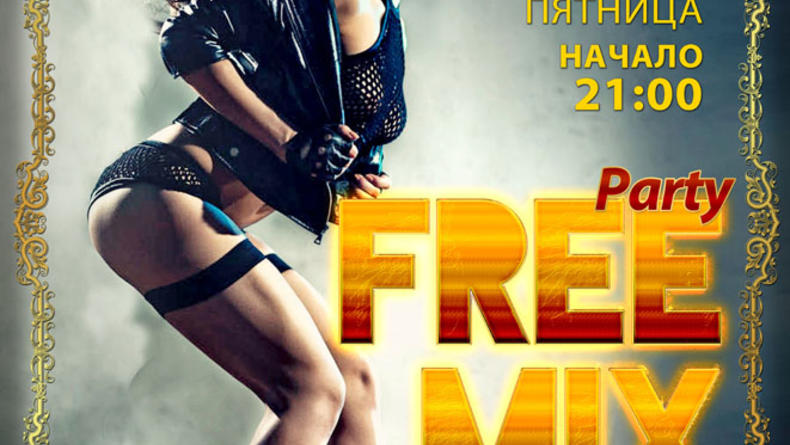 Free Mix Party