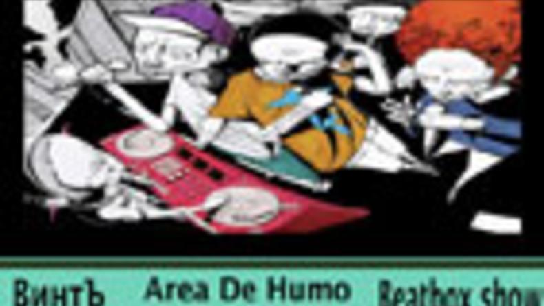 HIP-HOP Party RETURN TO DA HOOD