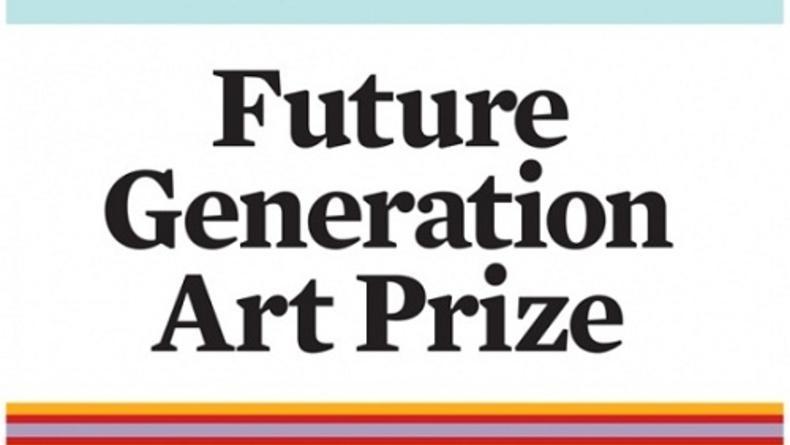 Заканчивается прием заявок на престижный конкурс художников