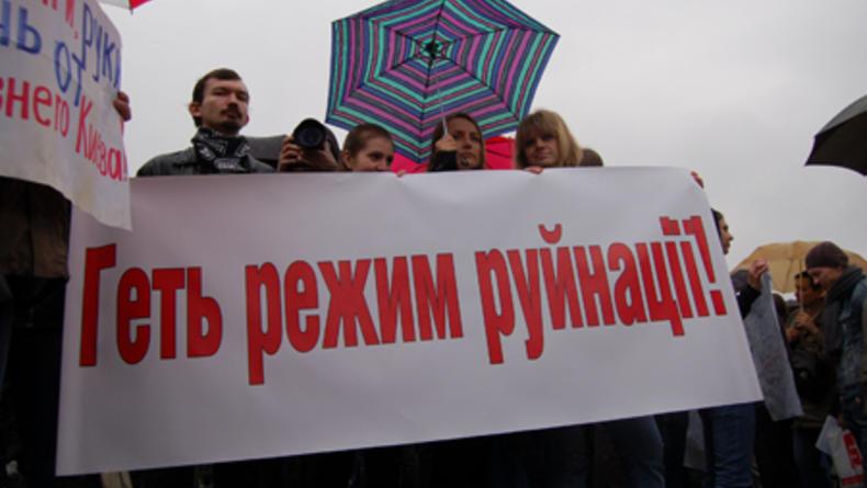 Митинг: киевляне против уничтожения Андреевского спуска