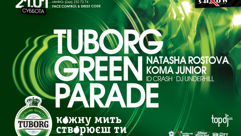 Tuborg Green Parade