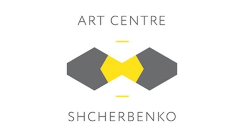 Щербенко Арт Центр - в Киеве открывается новая арт площадка