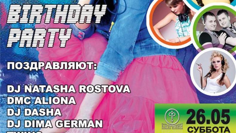Dj SkyLove Birthday Party