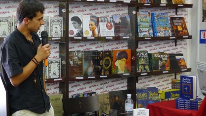 ARSENALE 2012: Любко Дереш и его новый роман