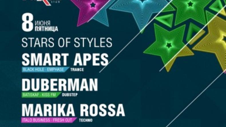 Stars Of Styles