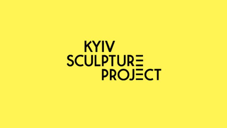Kyiv Sculpture Project начинает серию лекций