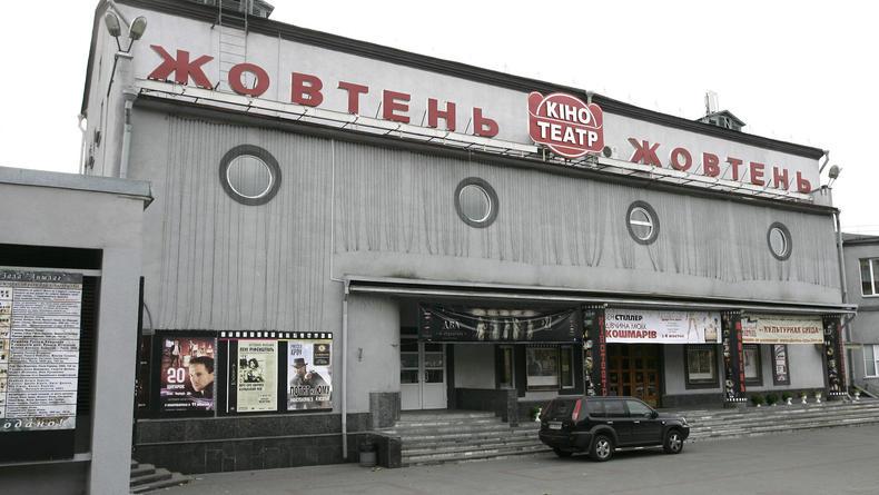 В Жовтне покажут бесплатное кино о бедной Польше