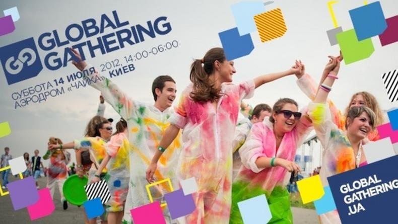 Поторопись, Global Gathering набирает волонтеров