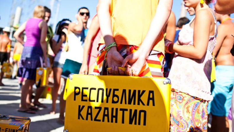 А ну-ка собери свой чемоданчик! 5 причин поехать на Казантип