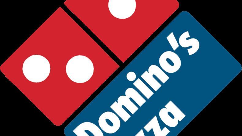 Domino's Pizza на Артема