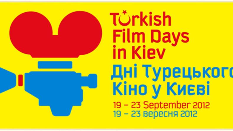 В Киеве пройдет фестиваль турецкого кино