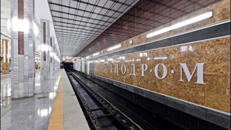 В Киеве открыли станцию метро Ипподром