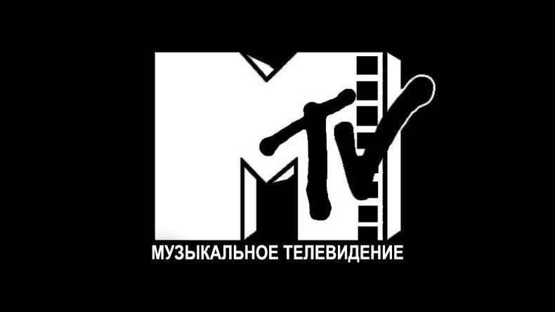 Закрыли MTV Россия: 5 поводов помнить музыкальный канал (ВИДЕО)