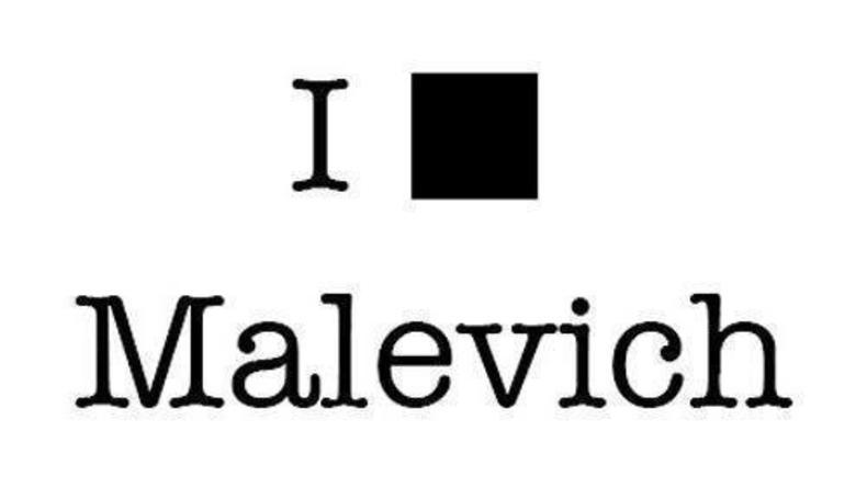 Малевич и другие: о конкурсах и грусти, об азарте и искусстве