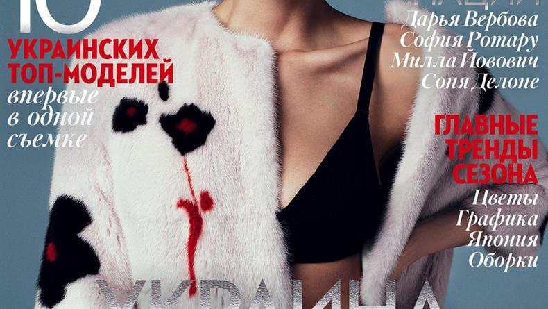 Запуск украинского Vogue: главные факты о журнале