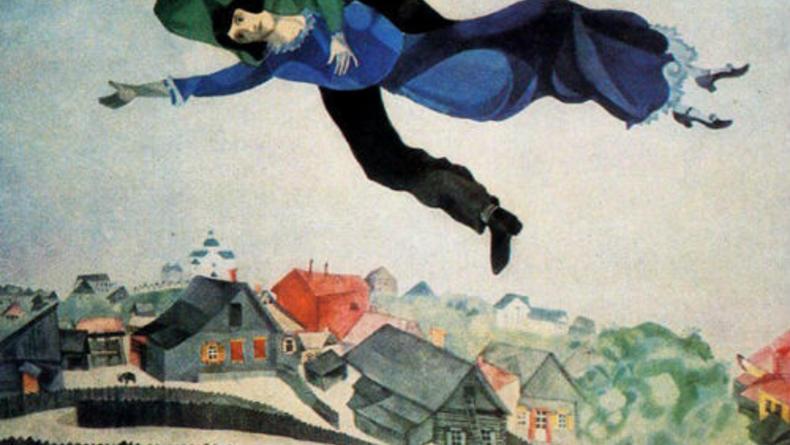 Воскресная лекция на тему: Русский авангард 1910-х гг.