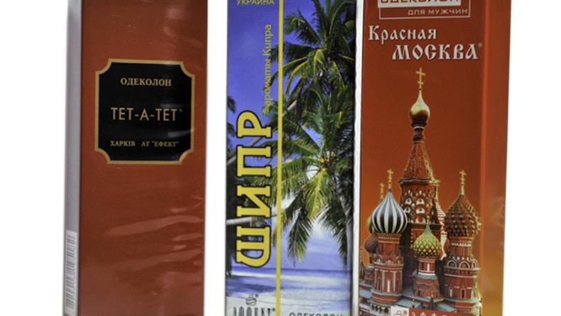 Магазин с легендарными ароматами СССР