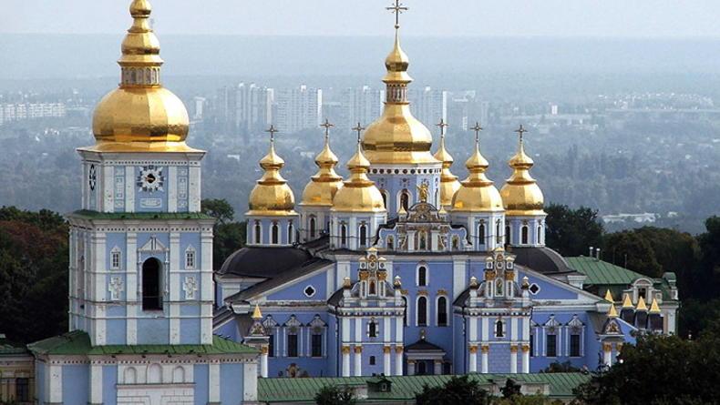 В Австрии пройдут дни Киева и украинской культуры