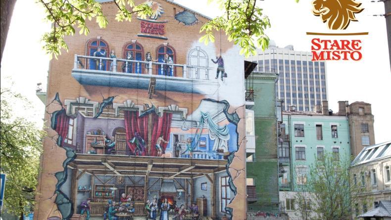 Stare Misto: в Киеве появилось самое большое граффити