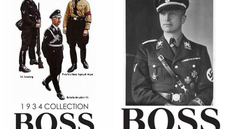 Нет фашизму: известные бренды, сказавшие ему ДА