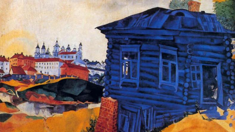 Крупнейшая выставка Шагала открылась в Британии (ФОТО)