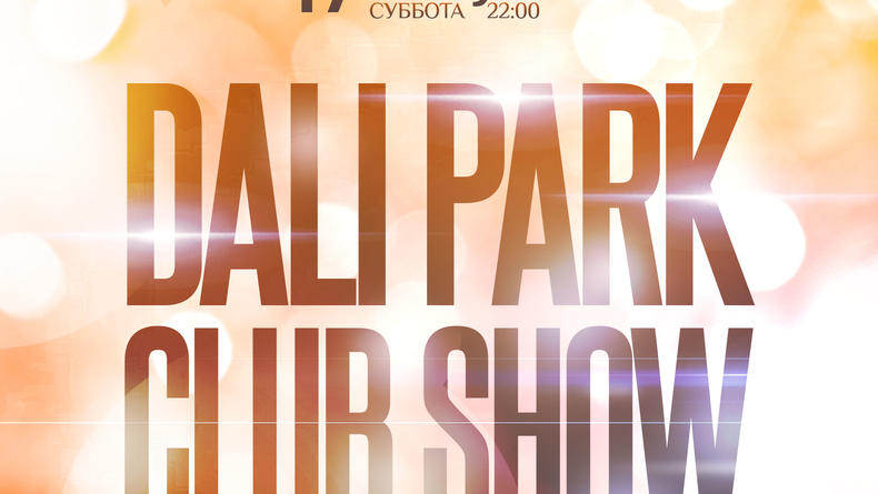 DALI PARK CLUB SHOW