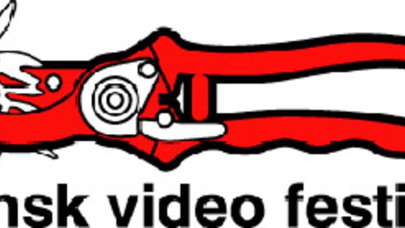 Международный каннский кинофестиваль короткометражных фильмов