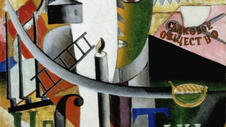 Малевич в Лондоне: выставка авангардиста в Tate Modern (ФОТО)
