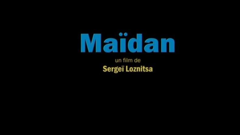 5 причин идти на фильм Майдан в этот четверг