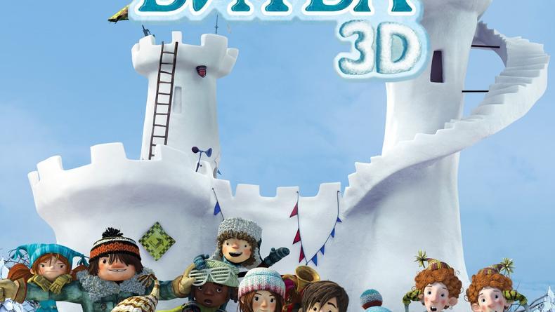 Снежная битва в 3D