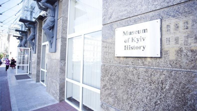 Музей истории Киева хотят закрыть