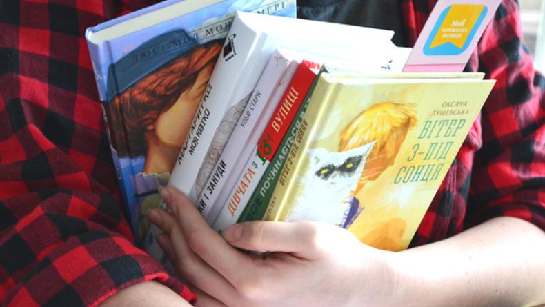 Чтение на лето: лучшие детские книжные магазины Киева