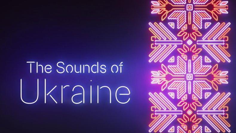 В Apple Music появился раздел с украинской музыкой