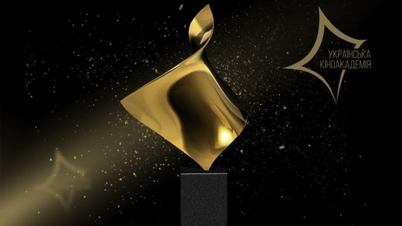 Организаторы кинопремии Золота дзиґа выбирают фильм года с помощью зрителей